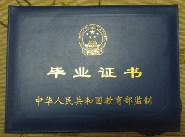 在深圳凑齐这6张纸,就出神洗头龙召唤教程理发店图片
