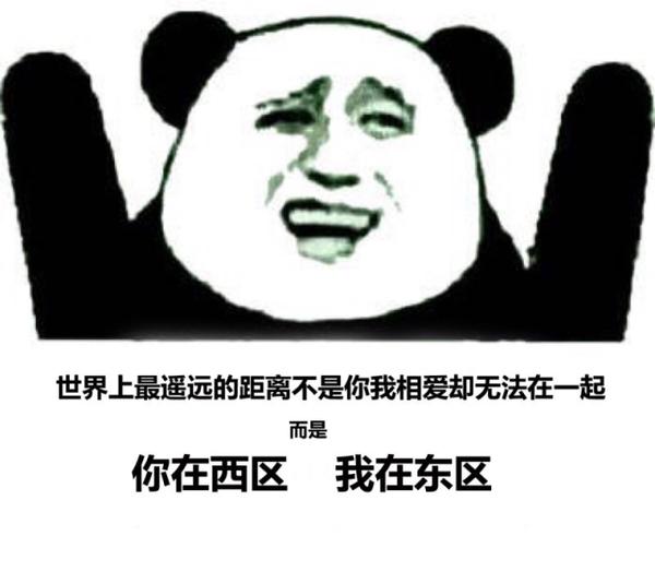 【斗图震撼】北化大全1.0必备来袭的蜜闺表情说说图片大全带搞笑图片