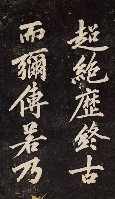 黄庭坚书法 - 兰台之梦 -