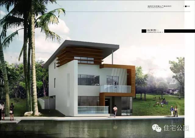 建一栋房子,开启回家即度假的生活模式!!这栋房子位于美丽的海南岛,风清,水明,天蓝,云白,建筑语言被纯美的自然环境所渗透,并将新型环保材料与建筑艺术完美结合,不用一砖一瓦,为我们演绎出一栋现代的绿色高品质宅院;为了安全,这栋别墅不用砖混结构,而是主体结构采用冷弯薄壁型钢体系,外墙使用水泥装饰外墙板,内墙: 硅藻泥、墙面砖,屋面:金属平瓦,地面:地砖、木塑板、水泥砂浆、木地板,外门:钢制保温玄关门外窗: 中空双玻木包铝窗,非常有品质。