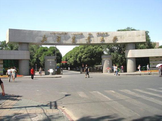 3,新疆农业大学(225)图片