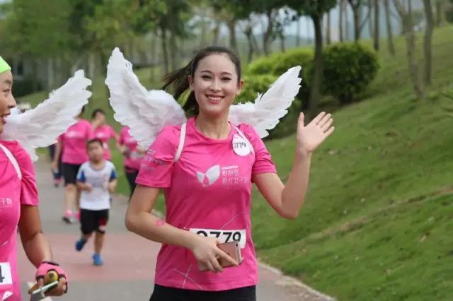 广州赛事 | 2017悦跑圈粉红女子跑 6月25日大学城靓丽开跑!