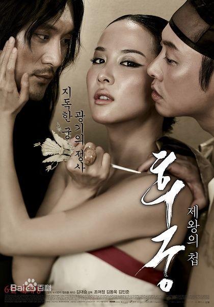 2016韩国最新限制级电影,10部R级影片排行推荐