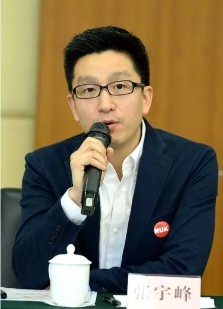 张宇峰先生以两个孩子爸爸的角色讲述《从爱1个孩子 ...
