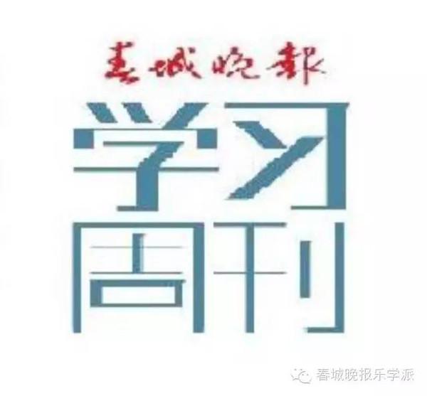 春晚独家? ?2016昆明民办初中入学指南(附云大附中招生计划)