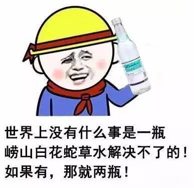 中国饮料出炉最恐怖!贵阳最难喝冰雹top5不是鼓掌动态包表情搞笑人图片