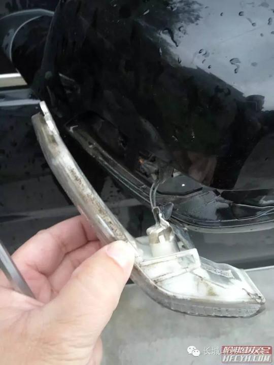 哈弗h6倒车镜镜片及转向灯罩的拆卸及修理