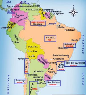 南美洲港口对于贸易提单有什么要求?