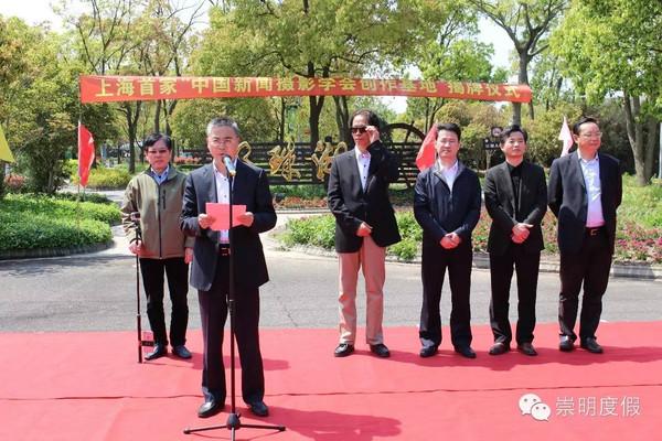 又一个上海首家,崇明太牛了!