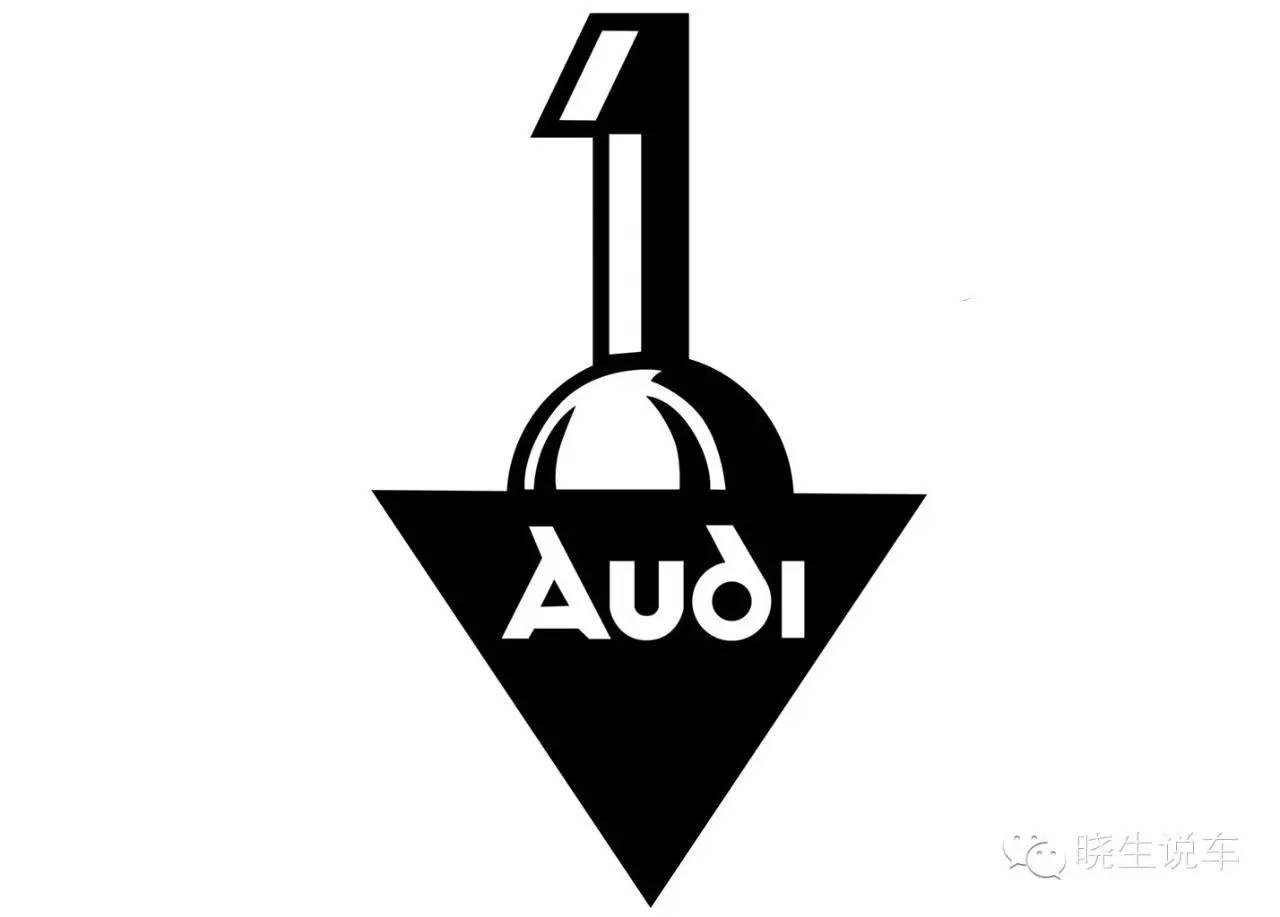 奥迪换logo了,来看看其车标的发展图片