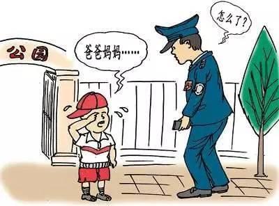 动漫 卡通 漫画 设计 矢量 矢量图 素材 头像 400_296图片
