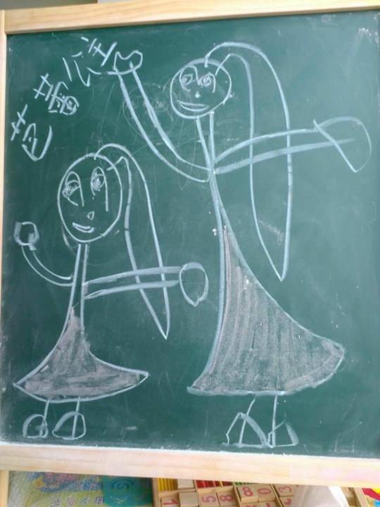 儿童星星剪纸步骤图解