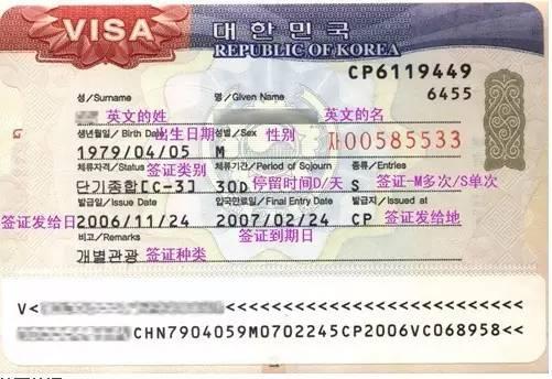 逗比博主8天7夜韩国行 签证入境吃住行全教你