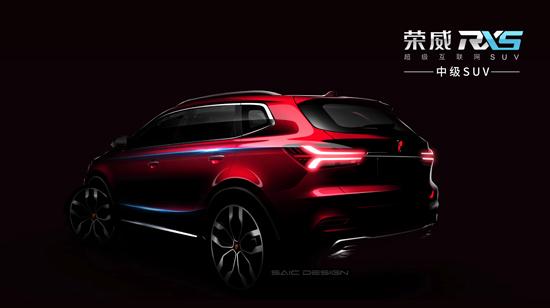 阿里巴巴与上汽集团强强联手造就互联网SUV:荣威RX5