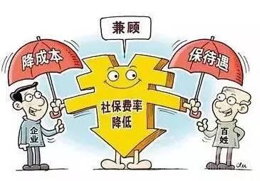 北京失业金领取流程 北京社保网