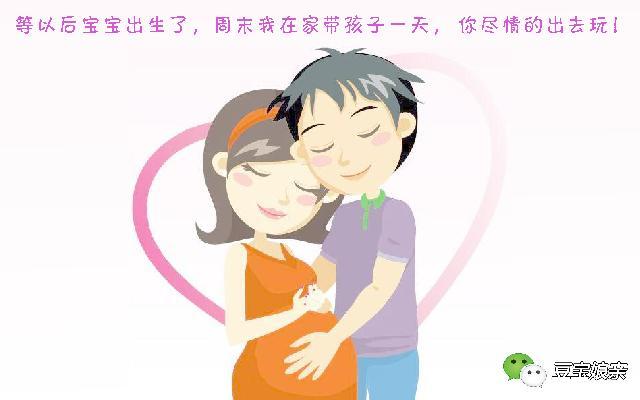 孕期,暖心老公这话好感动,最后一条是你最想要的