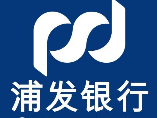 2016上海浦发银行客户服务中心合肥分中心招聘公告