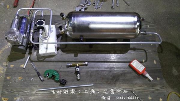 还要有打气泵,储气罐,油水分离器,铝管,单向阀等图片