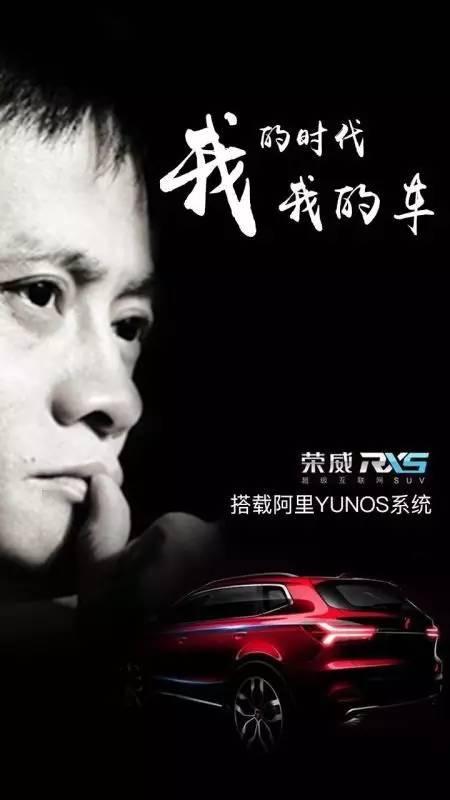 被乐视超级汽车刷了屏,可我清醒地知道荣威RX5才是第一款量产的超高清图片