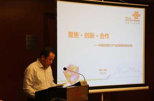 公司集客部副总经理陈海波