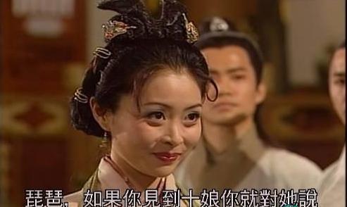 """她《封神榜》琵琶精走红,嫁""""二郎神""""生女被批丑"""
