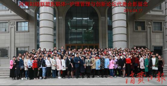 郑州大学升达经贸管理学院和郑大三本哪个好