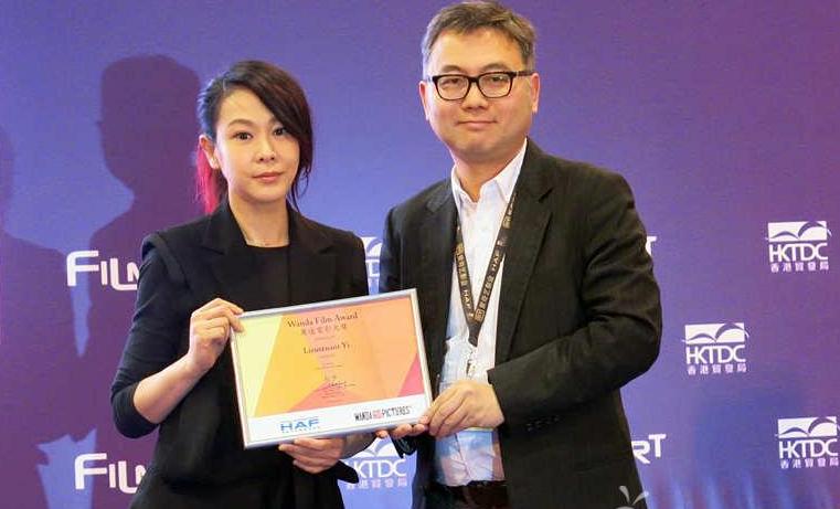 藏语计划《拉姆与嘎贝》获香港亚洲电影投资会