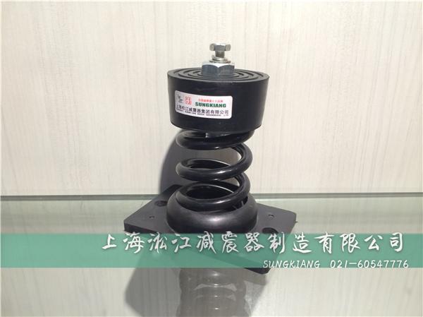 水泵减震基座设计如何设计选用弹簧减震器?