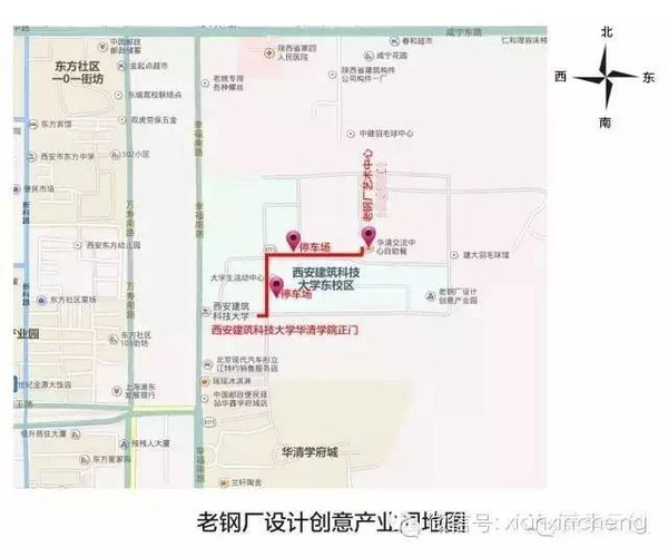 老钢厂设计创意产业园地址:西安市幸福南路109号建大华清学院内
