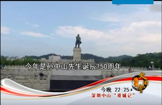 丘树宏公益讲座4月22日晚深圳都市频道播出-搜