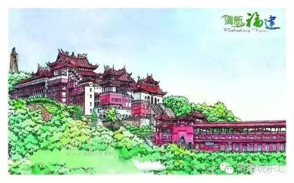 莆田10大美景手绘图,你能猜出来几个地方?