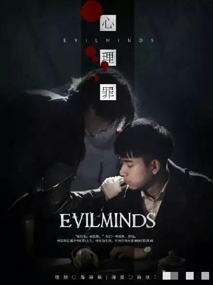 rl》(又名《妙探三姐妹》)主演:周秀娜、李昕岳、王茗、张经伟