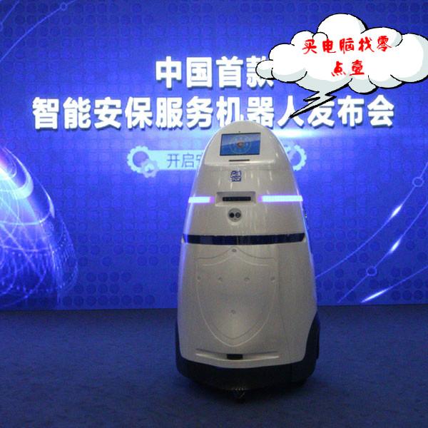 智能安保机器人说的第一句话震惊了90%的人