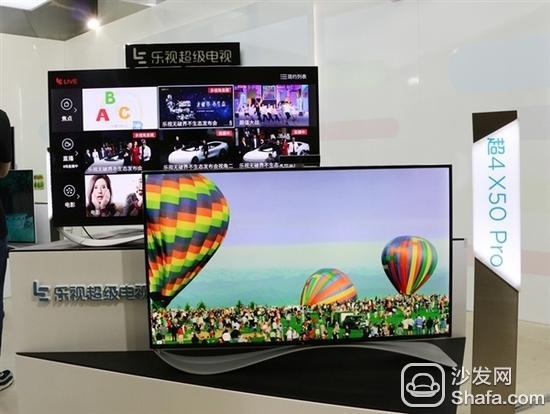 【沙发管家】乐视电视新品超4 X50全方位评测