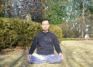 瑜伽知识:冥想的寄望事項