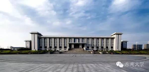 教育 正文  我国历史最悠久的大学图书馆之一, 1923年国立东南大学图片