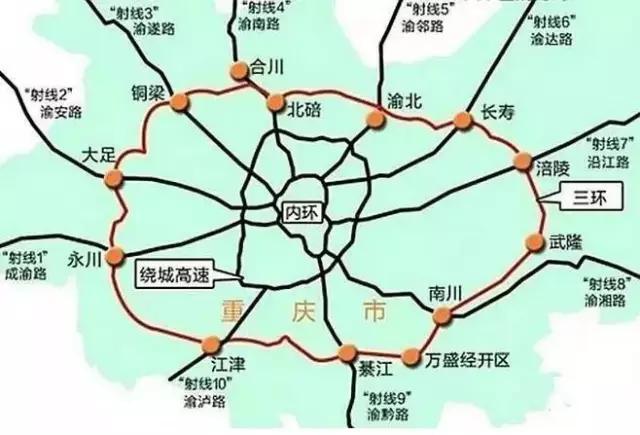 铜梁区有多少人口_记忆重庆 系列 第三站 重庆铜梁