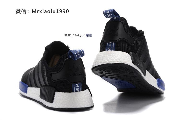 Adidas Originals NMD东京官方发售价