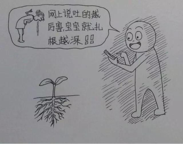 儿童男生铅笔画 手绘