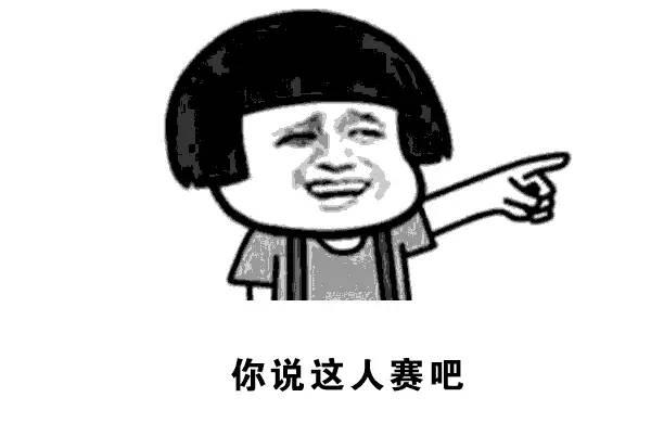 济南表情版方言男人挤奶搞笑表情a表情出炉1!哈哈哈,喜煞人咧!图片