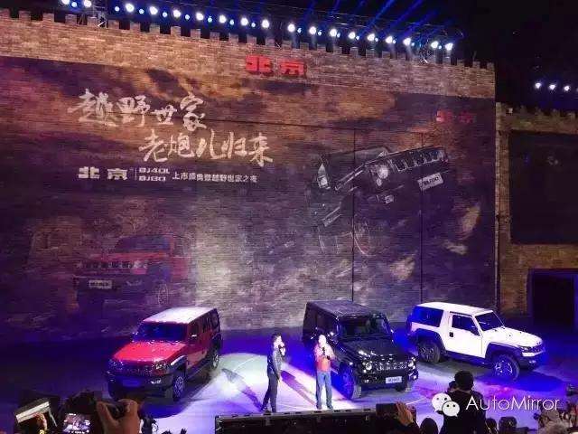 """国产奔驰G级""""北京BJ80″卖30万,土豪看不上,百姓买不起"""
