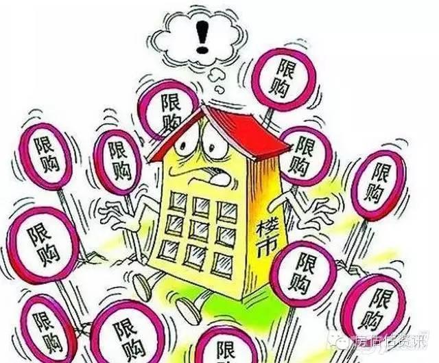 香河县出台楼市限购政策:备案后3个月内不许调价
