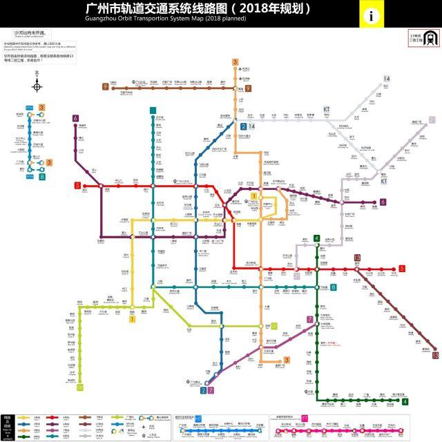网友制作的2018年广州地铁线路图(图片点击可放大 来源:地铁族