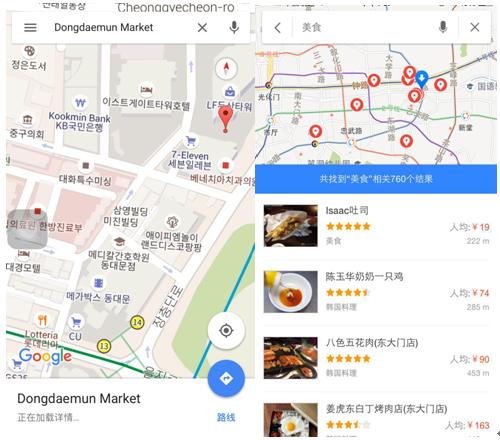 打开百度地图搜周边,地图会推荐出附近的美食