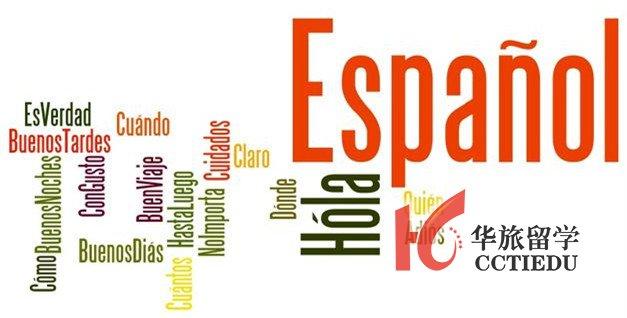 西班牙语是一门什么语言