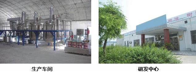 财经 正文  据悉,南通长发化工有限公司成立于1993年,是专业从事高效