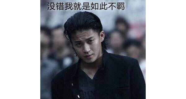 走出科学之日本短发高中生制服的高中男子奥秘男图片
