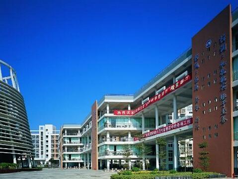 2016年深圳第三高级中学出国留学班,自主招生重读高中上海市图片