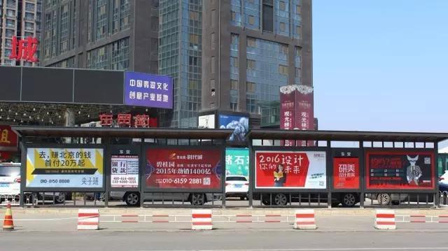燕郊gdp_三河市人均GDP远超河北省会石家庄,燕郊功劳几何(2)
