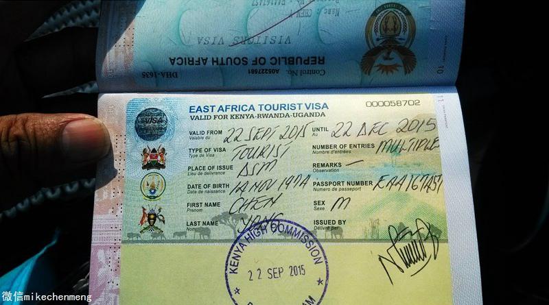 单车自驾穿越非洲签证信息(2015年)